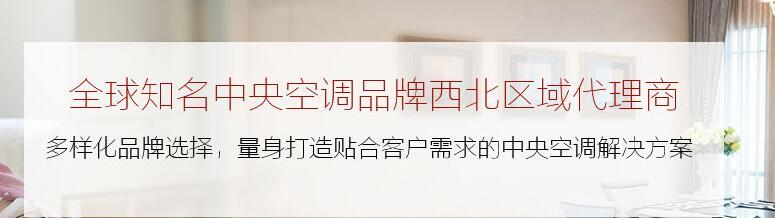 陕西家用竞技宝app苹果网站